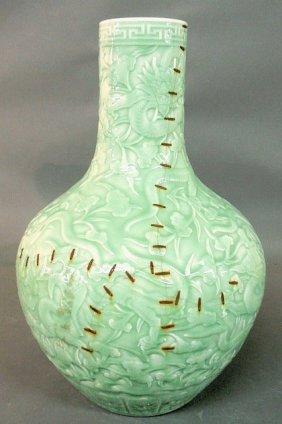 Massive Celadon Porcelain Vase, 19th C., With Rai