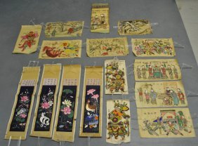 Sixteen Asian Hand-painted On Paper Scrolls To Include