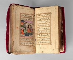 A Mughal Copy Of The Timurnama, India, Dated