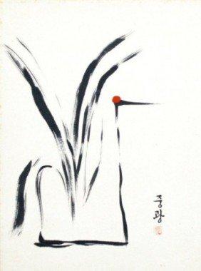 Korean Crane Painting By Monk, Jung Kwan Sunim
