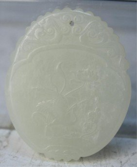 Chinese Carved Jade Ovoid Pendant