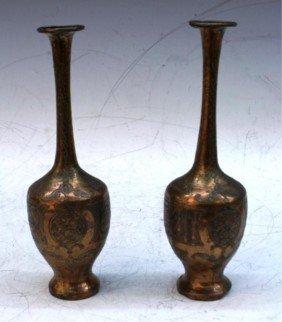 Pair Of Islamic Mixed Metal Stemmed Vases