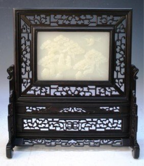 Chinese Rectangular Carved Stone Screen With Wood