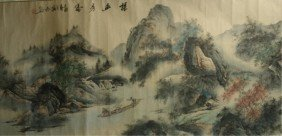 Chinese Mounted Landscape Scroll Painting