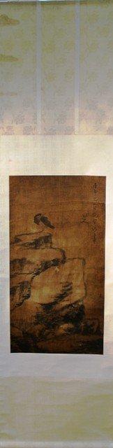 Chinese Scroll Painting Of Bird After Bada Shanren