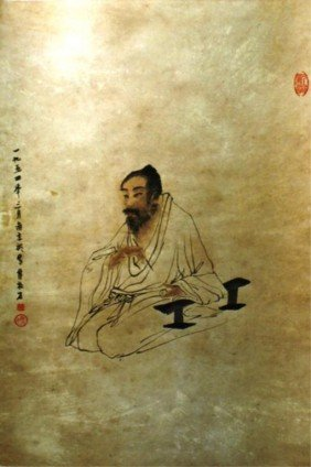 Chinese Scroll Portrait Painting After Fu Baoshi