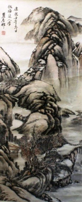 Chinese Scroll Painting After Wang Yuanqi
