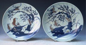 Pair Of White, Blue, And Red Bird & Tree Plates