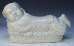 Chinese White Glaze Porcelain Child Pillow