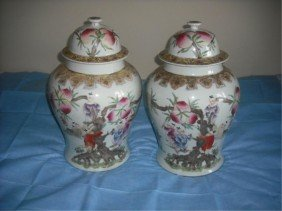 Chinese Pair Of Famille Rose Porcelain Lidded Jars