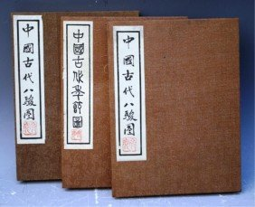 Lot Of 3 Chinese Bound Albums