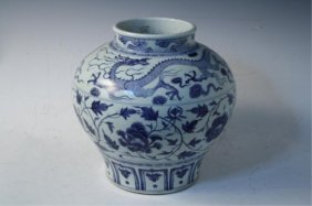 Chinese Blue & White Jar Yuan Dynasty