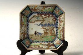 Chinese Polychrome Square Plate Qing Dynasty
