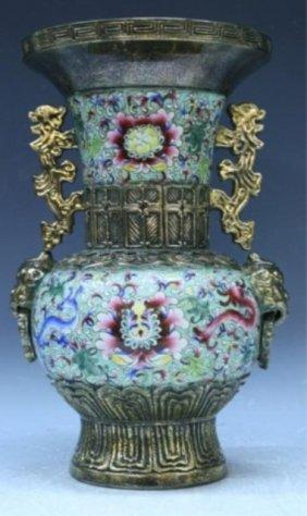 Chinese Famille Rose & Gilt Vase 20th Century