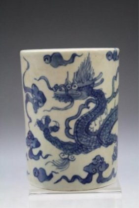 Chinese Blue & White Porcelain Brushpot W/ Dragon