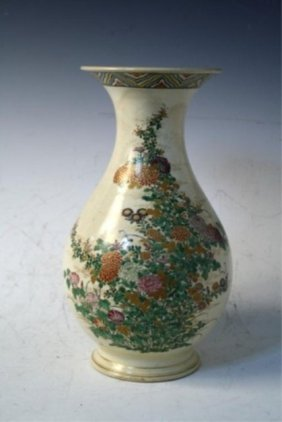 Japanese Satsuma Vase 17th Century