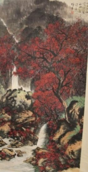 Chinese Painting Of Landscape Attr. Li Xong Cai