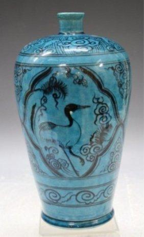 Chinese Blue Ground Ceramic Vase W/ Figures