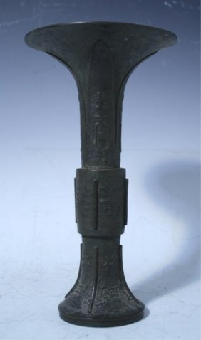 Chinese Bronze Gu Vessel Ming/Qing Dyn