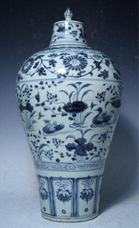 Chinese Blue & White Meiping Vase Yuan Dyn