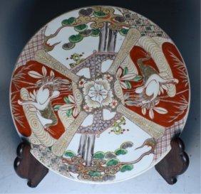 Japanese Ko Imari Porcelain Dish Edo Period