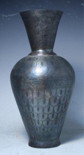 Possible Persian Metal Tapered Vase