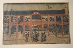 Japanese Color Wood Block Print