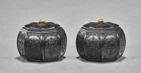 Pair Small Chinese Carved Hardwood Boxes