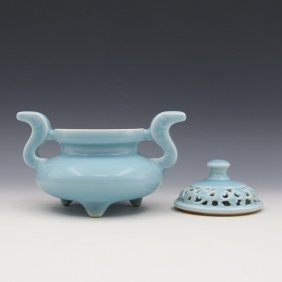 Chinese Archaistic Style Tripod Censer