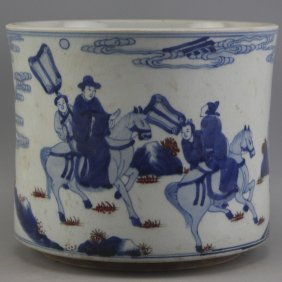 A Nice Qing Blue And White Brush Washer