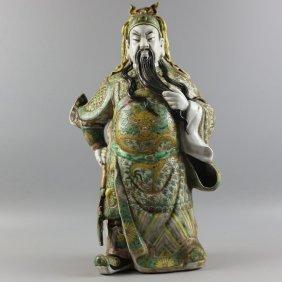 Qing Emperor Qianlong Three-color Duke Guan Like