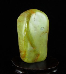 A Chinese Antique Raw Hetian Jade Boulder
