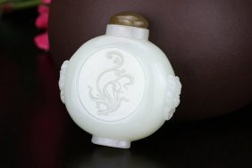 China Jade Snuff Bottle