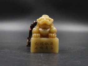 Antique Chinese Shou Shan Stone Carving Seal