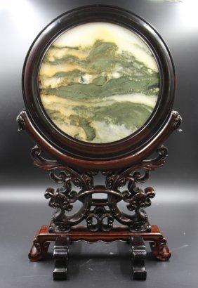 Rosewood Inlay Stone Table Screen