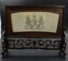 Chinese Rosewood Ivory Inlaid Table Scree