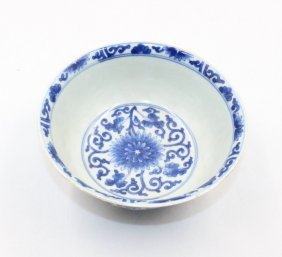 An Antique Chinese Porcelain Bowl