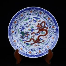 Large Chinese Qing Porcelain Doucai Flower Plate