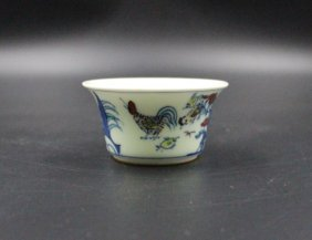 Large Chinese Ming Porcelain Doucai Bowl