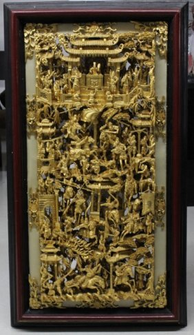 """Large 58"""" Chinese Hand Carved Gold Gilt Wood Panel"""