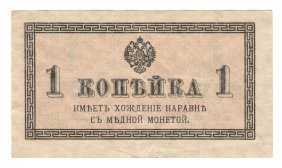 The Banknote 1 Penny 1916