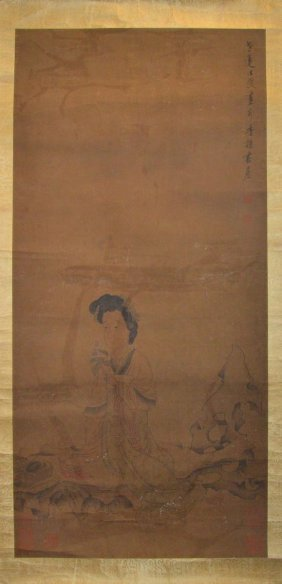 A Chinese Painting, Lady In Garden