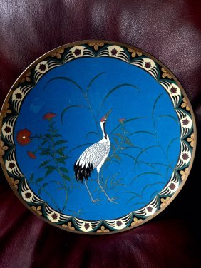 A Japanese Cloisonne Plate