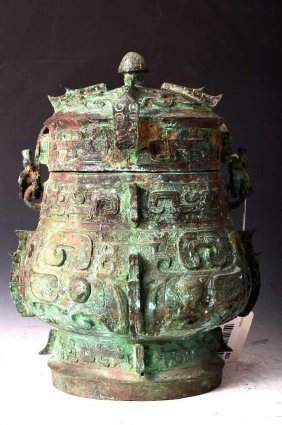 Bronze Archaistic Lidded Vessel