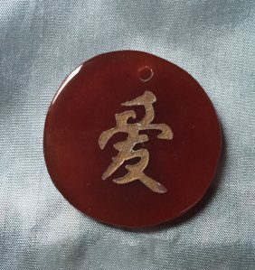 Chinese Agate Character Love Panent