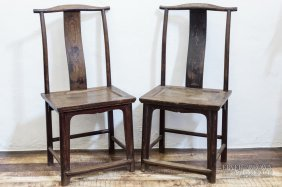 Two Large Chinese Carved Wood Chairs