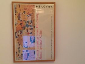 Poster, Peasant Paintings From Hu County, China