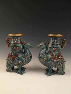 A Pair Fine Gilt Bronze Cloisonne Phoenix Vase