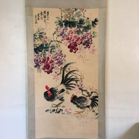 Chinese Watercolor Painting By Changshuo Wu