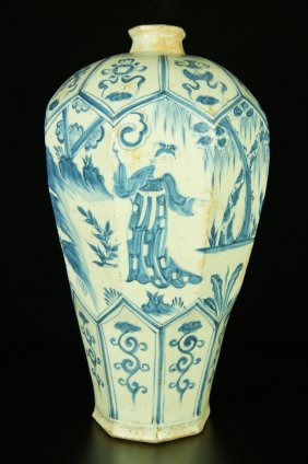 Huge Chinese Blue And White Porcelain Mei Vase
